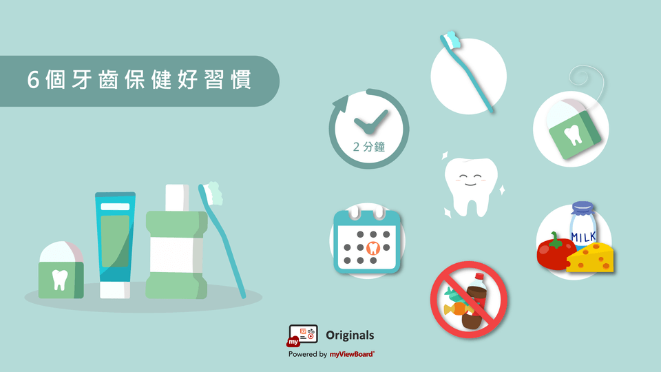 Good dental habits-TC03-4K-logo.png
