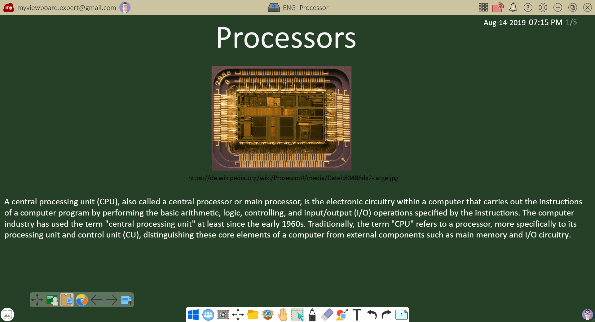 ENG Processor.png