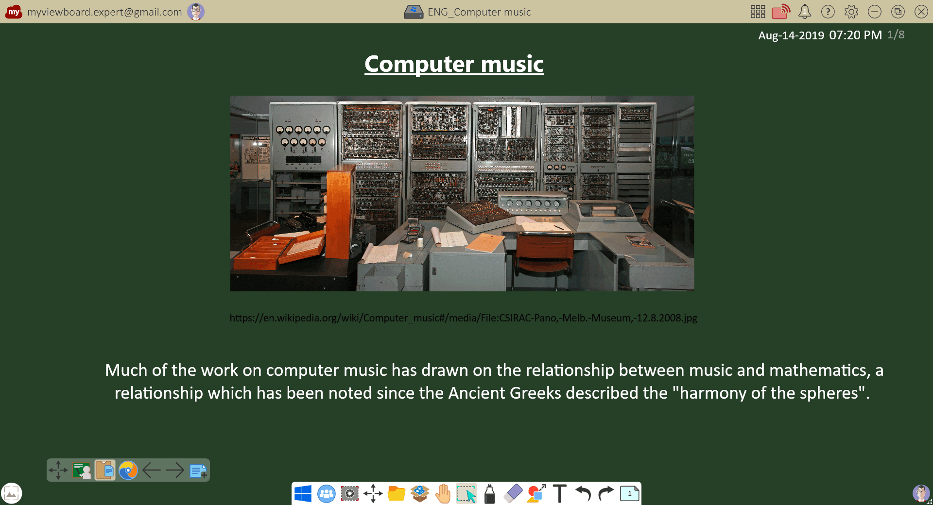 ENG Computer music.png