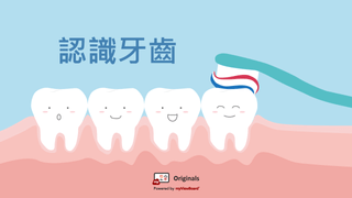 Thumbnail teeth-TC01-FHD-logo.png